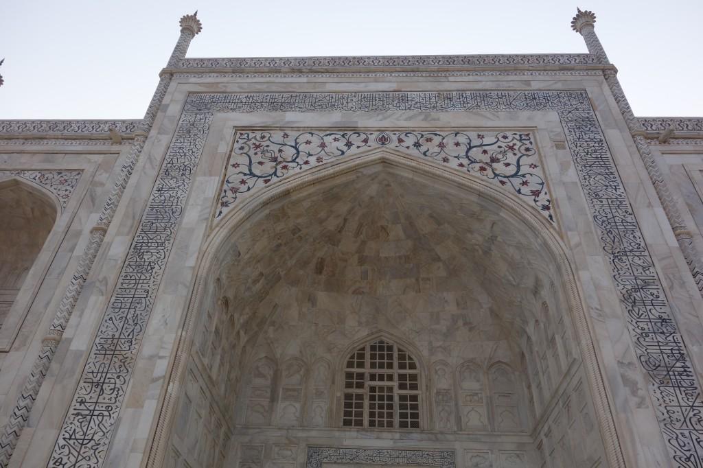 Taj Mahal - DSC00774